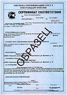 Документы добровольная сертификация сертификация оценщика вопросы